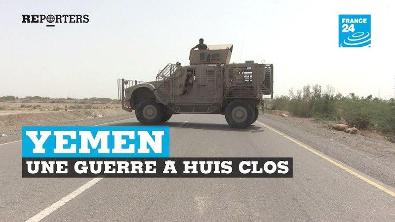 On leur coupe la gorge à ces chiens de Houthis : Yemen, la guerre à huis clos