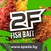 """Рыбачим с """"2F"""""""