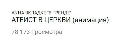 Игорь Юхименко | Хуст