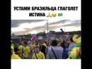 Это Россия детка😂