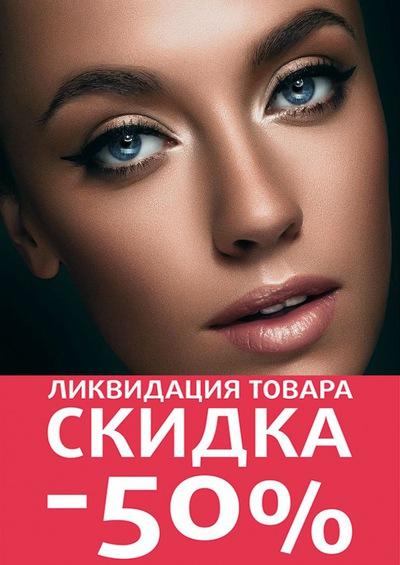 Олеся Малинская