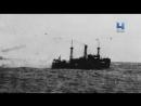 Viasat history - Боевые корабли. Тайны и ложь