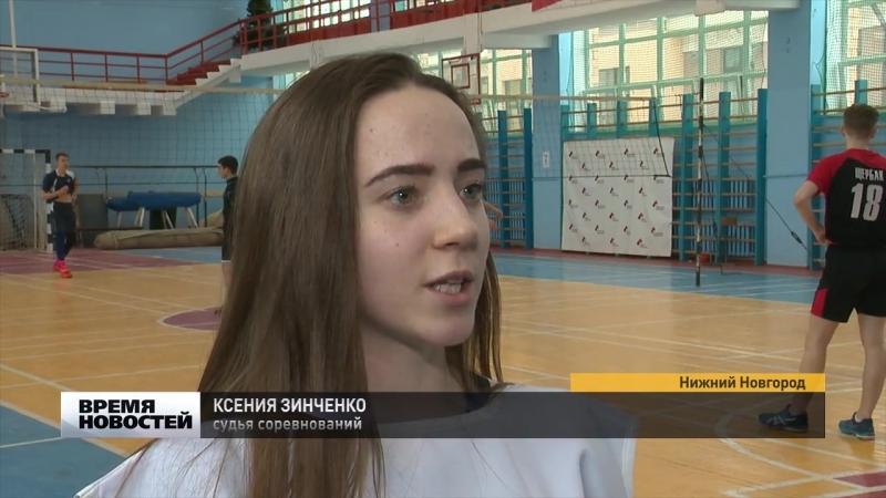 Региональный этап Чемпионата АССК России в Нижнем Новгороде