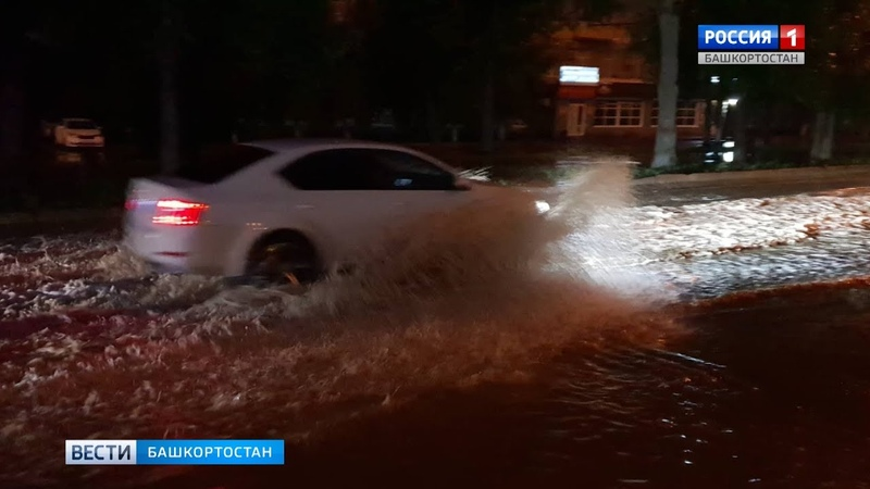 Центр Уфы утонул в лужах после мощного ливня