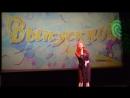 (3). Выпускной праздник в Киселёвской ДШИ. На сцене Киноконцертного зала Россия – Виктория Перевалова.