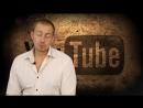 06 Интригуйте зрителя Как раскрутить видео канал на