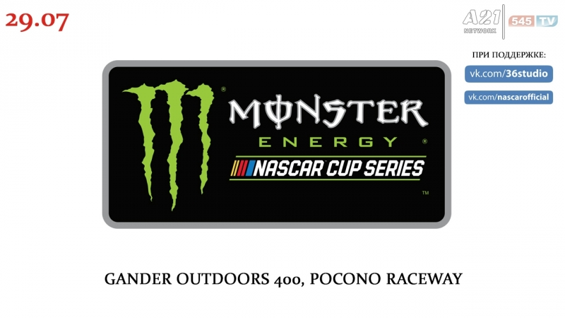 Monster Energy Nascar Cup Series Gander Outdoors 400 Pocono Raceway 29 07 2018 545TV A21 Network