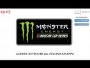Monster Energy Nascar Cup Series, Gander Outdoors 400, Pocono Raceway, 29.07.2018 545TV, A21 Network