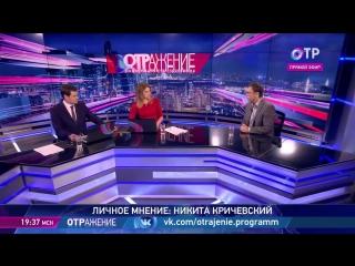 КРИЧЕВСКИЙ. Институт власти в ситуации неминуемого провала 20.06.18