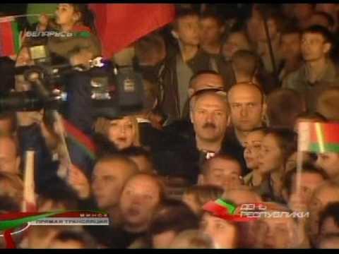 The National Anthem of Belarus 2007 Lukashenko sing