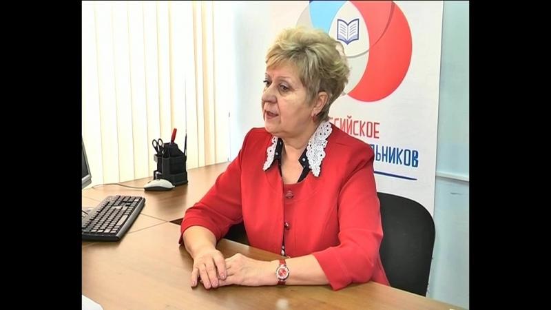 интервью с куратором РДШ по г.Новокузнецку Тамарой Николаевной Титовой