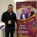 Кемран Алиев фото #5
