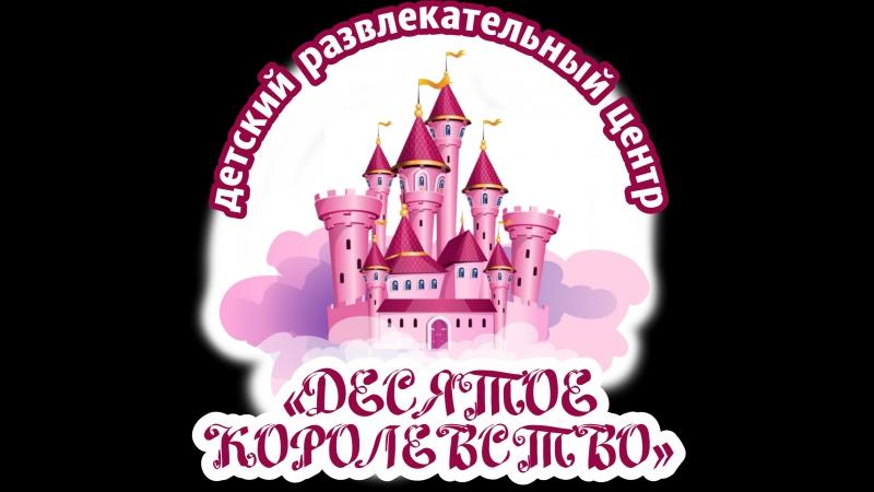 День Российской Науки в детском саду № 302