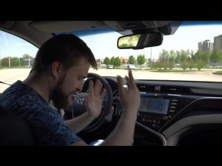 2018 Toyota Camry 70 3.5 Тест-Драйв Обзор Тойота Камри 2018 Executive Safety - цена, конкуренты
