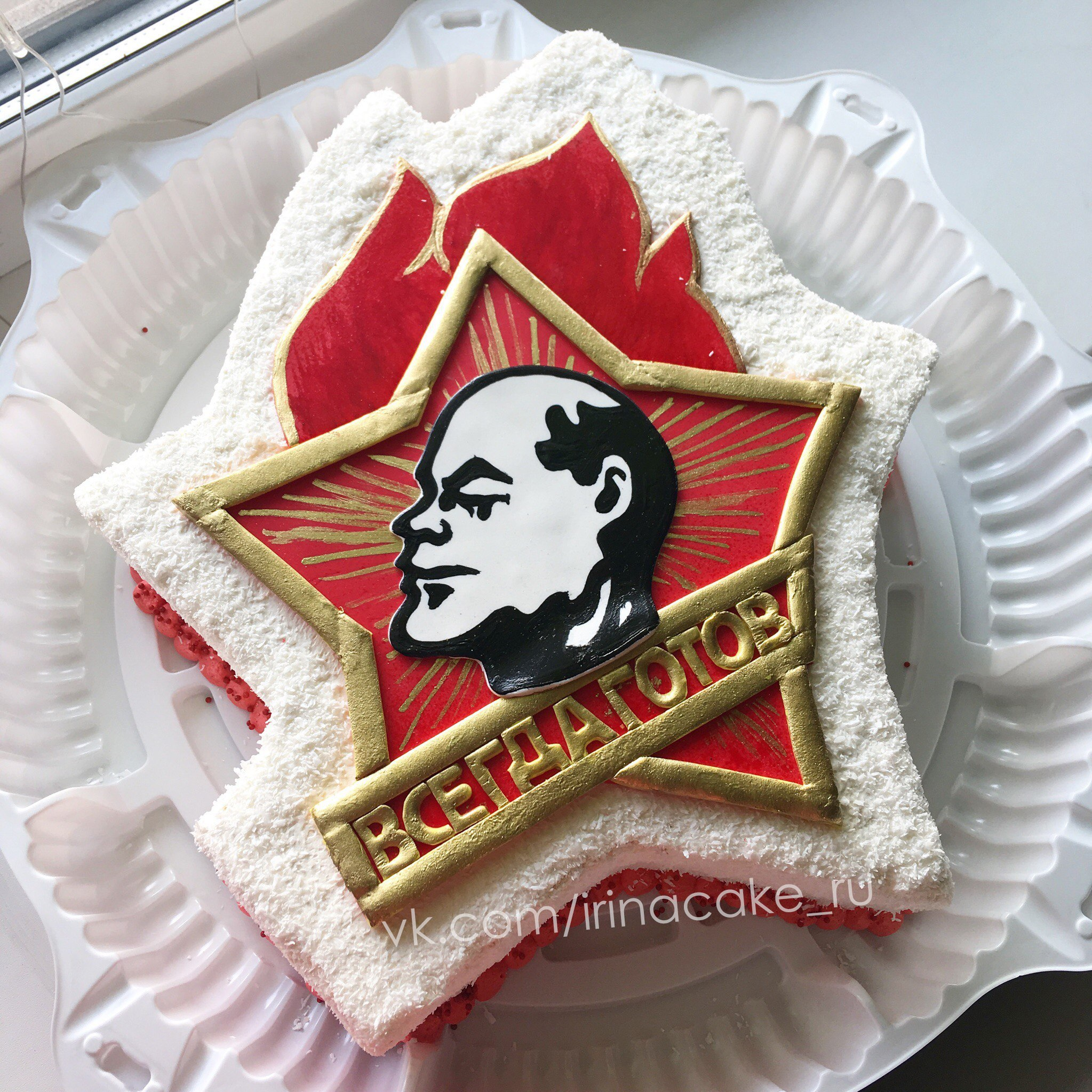 """Торт """"Советский"""" с Лениным"""