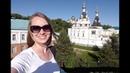 Древний город Дмитров экскурсия-прогулка за один день Московская область