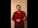 Капитан команды КВН «Сборная Калининградской области» О проекте ПАНДУСGO https://vk.com/pandusgo