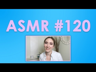 #120 ASMR ( АСМР ): ASMRMagic - EAR CLEANING ROLE PLAY - Latex Gloves, Cotton Swabs, Ear To Ear Close Up Whispers (3D)