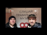 23 Декабря, Steppa Style и Mr.Kingston в Минске в баре Жеваный Крот