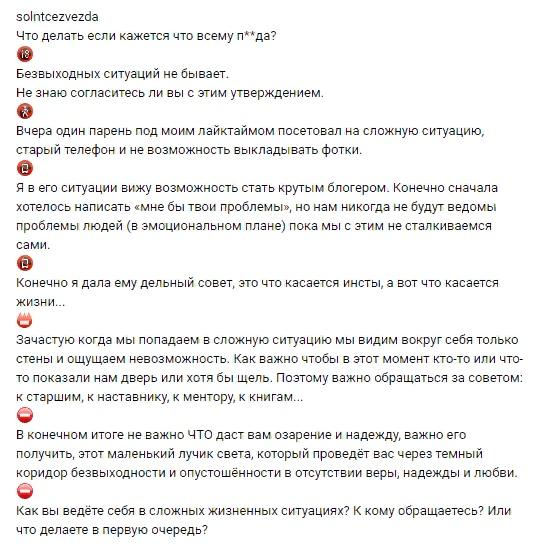 https://pp.userapi.com/c824409/v824409001/198e00/76SI48s9ngE.jpg