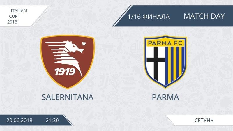 AFL18. Italy. Cup 2018. 1/16. Salernitana - Parma.