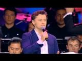 Дмитрий Якубович, Анна Ковальчук - Дуэт Принцессы и Трубадура  - Juras Perle 2018