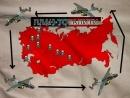 Убийство СССР - 2 серия Кровью и потом