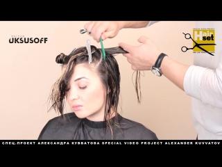 Hair Set 13 женская стрижка, мужская стрижка, Wella vs Keen - GB, RU