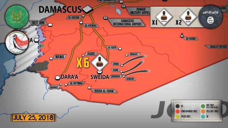26 июля 2018. Военная обстановка в Сирии. Череда терактов ИГИЛ на юге Сирии, до 150 погибших.
