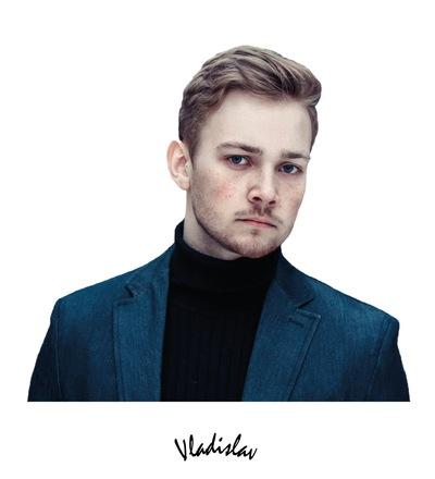 Владислав Подшивалов