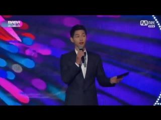 171201 // song joongki @ exo