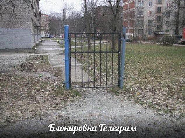https://pp.userapi.com/c824409/v824409025/112d47/-2RiTVr_3Yk.jpg
