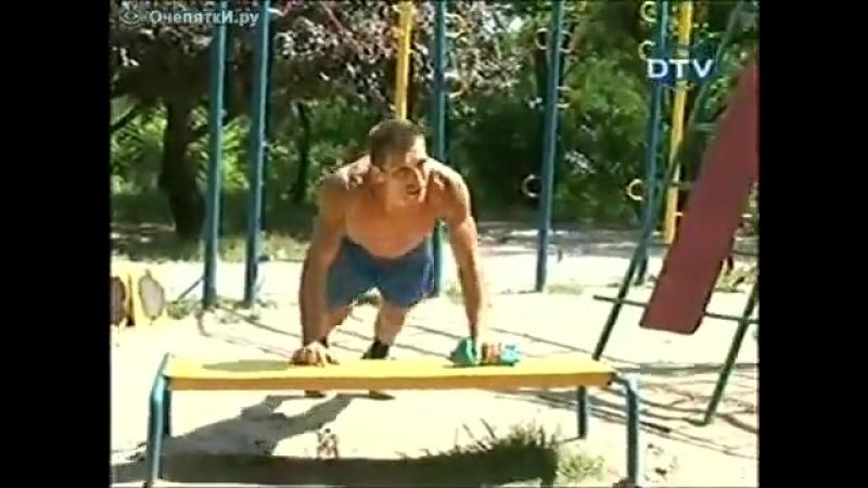Эротичная гимнастика во дворе