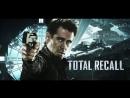 Вспомнить всё 2012 фантастика боевик триллер