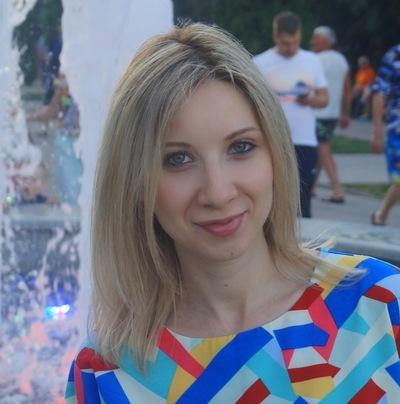 Ирина Богуславская