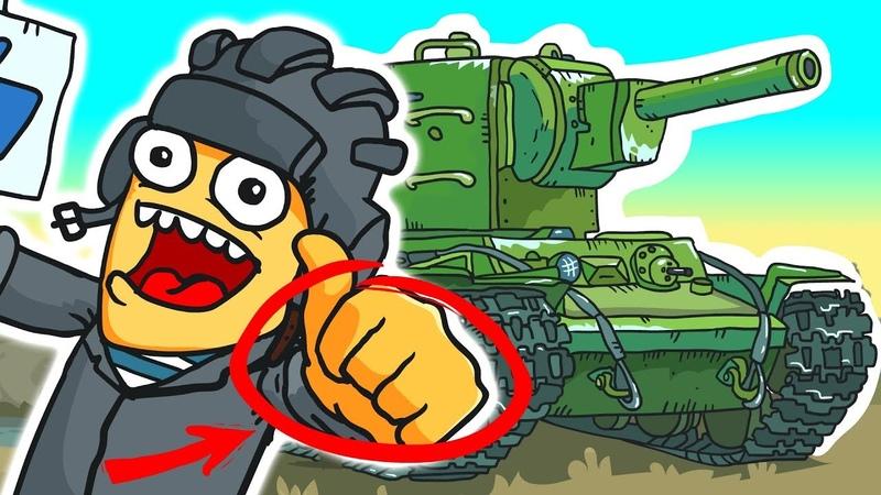 Мультики танки - Все серии подряд от Shoot Animation Studio worldoftanks wot танки — [wot-vod.ru]