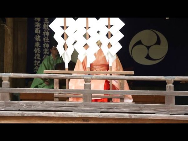 1. танец Амэ-но-Удзумэ и Сарутохико Mai of Pair of Amenouzume Sarutahiko Part1 天鈿女と猿田彦の連れ舞 その1