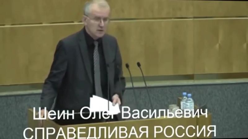 В Госдуме жестко раскритиковали пенсионную реформ