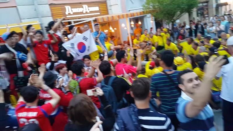 Южнокорейские болельщики в Нижнем
