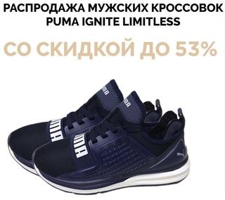 be26a72c Сникер Архив | Екатеринбург | Магазин кроссовок | ВКонтакте