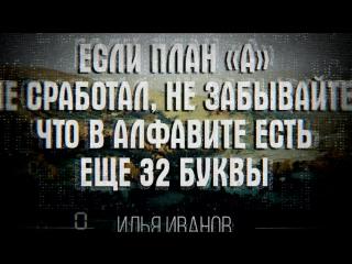 отзыв и видео обзор от бога фотошопа (трейдер Илья Иванов) | Олимп трейд | Olymp trade