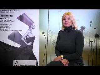 Чурсинова Ксения,  конкурсант в номинации косметолог-эстетист в Конкурсе VBA-2017