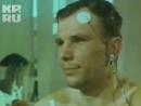 9 марта - День рождения Юрия Алексеевича Гагарина👍😎 Юра, мы помним, мы гордимся!