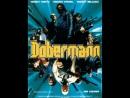 фильм Доберман 1997 hd лицензия