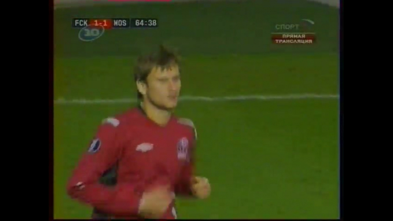 Кубок УЕФА 2008/09. Копенгаген (Дания) - ФК Москва (Россия) - 1:1 (0:1)