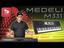 MEDELI M331 синтезатор с активной клавиатурой
