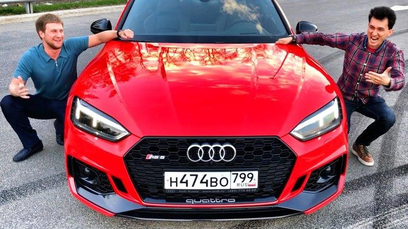 Тест новой Audi RS5 с мотором PORSCHE Что думает о ней владелец Ауди TT 1100 сил Обзор 450 коней