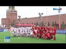 На Красной площади звезды сыграли в футбол с особенными детьми