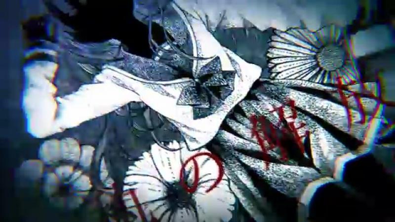 【Gumi V3】- Monster Grow 【Utsu-P】