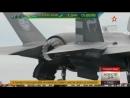 СМИ США заблокировали поставку Анкаре истребителей F-35 из-за покупки С-400